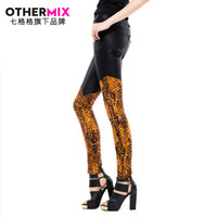 Leggings Skinny,Slim Women Seven flagship product Princess new spring tide leopard PU leather stitching Slim was thin Leggings