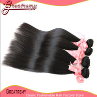 100% Peruvian Unprocessed Virgin Human Hair Extensions Weft ...