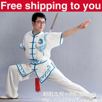 Wholesale Customize Chinese wushu uniform clouds dragon embroidery Kungfu clothing performance suit Martial arts men children little boy