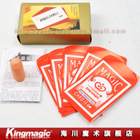 0-12M Cloth King Magic Super prophecies prophecy red envelope envelope boxed invincible magic props