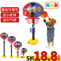 Red Unisex 2-4 Years,5-7 Years,8-11 Years Adjustable Basketball Hoop shooting frame Backboard Stands with Tie Pump Set Ball Kid baby Children Outdoor and Indoor Toys Set