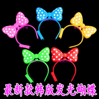 Wholesale Flash light emitting bow hair pin hairpin MINNIE headband hair bands light up toys led light