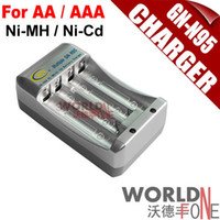 No aa quick charger - New BTY GN N95 AA AAA Ni MH Ni Cd Battery Smart Super Quick Charger WF BC19 Worldfone