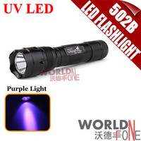 Ultrafire 1000lm LED Flashlight FREE SHIPPING! UltraFire WF-502B CREE UV LED Flashlight Torch 502B Purple Light 395nm Ultraviolet Lamp (WF-502B) [Worldfone]