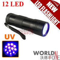 Cheap 450lm led torch Best LED Flashlight Purple Light led flashlight