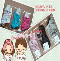 Peter Rabbit Japonés calcetines finos modelos femeninos lindo caramelo de color puro algodón calcetines de las mujeres calcetines calcetines de algodón barco calcetines de verano