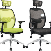 Wholesale stylish ergonomic office chair pink executive office chair office chair online hgh chair