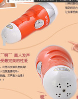 Pocket Pussies Masturbators  New Arrival Rechargeable Male Electric Masturbator Sex Cup,Pussy and Ass,12 Speed Vibrating Fleshlight Vagina,sex toys for men