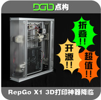 Ethernet Dot-matrix Color 2014Best DGO Points to construct the 3D High-precision 3D printer Self replicating machines Repgo folded open source DIY parts The 3D printe