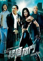 Movie china star - Ultimate Fight simple pack VCD Hong Kong China Co starring by Cyrus Wong