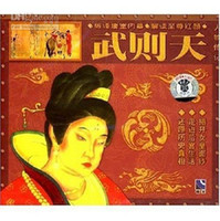 Wholesale the first female emperor in China history Wu Zetian Box packing VCD a powerful Woman
