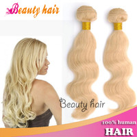 Brazilian Hair Body Wave machine 100% Human Virgin Brazilian Remy Body Wave Hair Bundles 3 Pieces Lot Mixed Length 100g 613# Color Blonde Unprocessed Human Hair Extensions