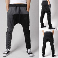 Wholesale Details about Men s Casual Sports Sweat Dance Sweatpants Baggy Jogging Harem Pants Trousers