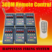 Wholesale FedEX DHL cues CE passed remote firing system fireworks firing system Liuyang happiness pyrotechnic fire system DB04r