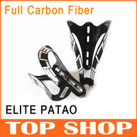 2014 Outdoor Full Carbon Fiber Water Bottle Cage ELITE Bottl...