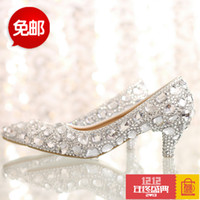 Wholesale 2016 new elegant luxury glass slipper shoes diamond wedding shoes white wedding shoes dress shoes high heels child star