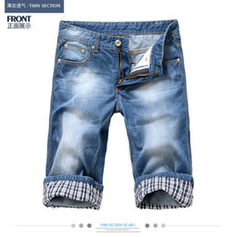 Wholesale Summer man jeans Men s casual Shorts cotton straight five minutes of Shorts D100 New Fashion Style