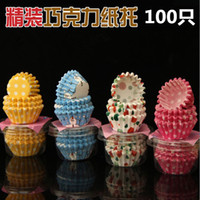 Wholesale Large Arts Exhibition cupcakes baking heat pad of paper cups chocolate individually wrapped about Torr