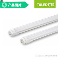 Wholesale FedEX W MM T8 economical LED Tube Light High brightness Epistar SMD2835 LM PC led PC LM A