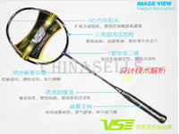 Wholesale new VS Japanese carbon badminton racquet badminton racket MAGICIAN T1 adjustable balance point racket free string grip max35lbs