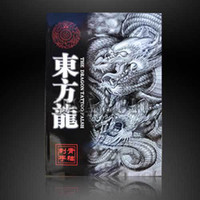 "Cheap A3 11""x 16"" Oriental Chinese Dragon Tattoo flash Manuscript design book sketch"