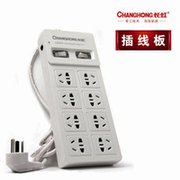 Wholesale Changhong genuine special patch panel socket inserted row dual independent safety switch holes lightning protection Overload