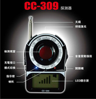 Wholesale High tech electronic products outlandish ideas hidden weapon of self defense goods privacy protection of wireless detectors