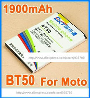 Motorola BT50 1900mAh 1900mAh Battery BT50 For Motorola MOTO VE538 RING ZN300 V360 W156 W161 W170 W205 W206 W208 A1200 A1200E A1200R A1208 A732 A810