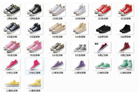 Lace-Up Unisex Spring and Fall Mix colors canvas shoes Men women Casual Shoes high top low top fashion Sneakers sport shoes pure color by dhl or fedex