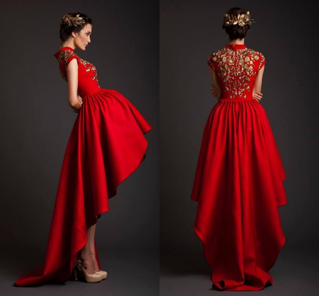 Red Fashion Dress