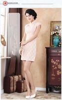 cheongsam - Promotion Silk Chinese Fashion Dresses Toast Clothing Summer Slim Vintage Daily Wear Dresses Lower Slit Women Cheongsam Color Sizes