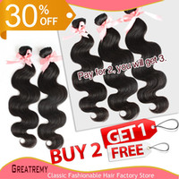 SALES!! Buy 2pcs Get 1pc Free More 6A Grade 100% UNPROCESSED...