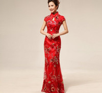 2014 New Design!Women Cheongsam Chinese Traditional Bride We...