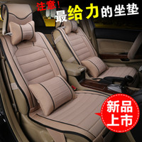 Wholesale Four Seasons General Ma Ding Sanjaya new seat cushion front Versace CRV Honda Fit Civic Accord eight platinum Core ZD164 free ship