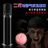 Wholesale 2014 New hot Male Penis Electronic vacuum pump Penis enlargerment device enhancer sex toys for men