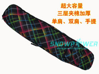 Wholesale 2013 Fashion Insulation Waterproof Large Capacity Durable Blue Red Snowboard Bag