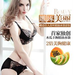 Wholesale Massage oil water bag bra women gather small chest deep v lace sexy lingerie bra set