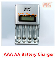 aa recharger - 4 Slots AAA AA LCD Display Battery Intelligent Fast Recharger Automatic stop Battery Charger