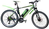 disc brake motor - 36V W Powerful Motor MOSSO II Ebike with V AH Li Po Battery Hydraulic Disc Brake For Electric Bike Bicycle