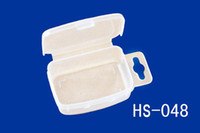 Yes BMH-48 White (Manufactuer)Plastic live baits box fishing bait box transparent PE material