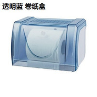 Hong Chong point 8357C Clear blue water blue hit points ABS plastic paper towel holder kitchen roll holder lengthened 8357C