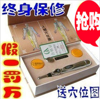 Wholesale New Laser cycle energy meridians pen acupuncture stick magic electronic acupuncture pen of the meridian