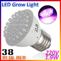 Wholesale 4Pcs E27 V LED Red Blue W Flower Plant Grow Light Bulb Garden Hydroponic System Lamp