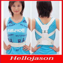Wholesale 6312 for retail by China post Ying to bring back To correct scoliosis hunchback