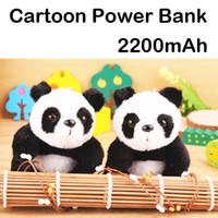 Universal   Cartoon Series Color Style Panda Monkey Power Bank 2200mAh MINI External Battery Charger Portable Emergency Power Pack DHL Fedex FREE