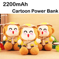 Universal   2200mAh MINI External Battery Charger Portable Emergency Power Pack Cartoon Series Color Style Panda Monkey Power Bank DHL FREE Factory
