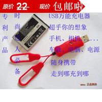 Cheap Travel portable usb universal mobile phone car camera battery charger patent product 19.9