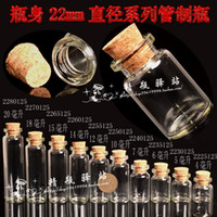 Bamboo 0.1 m3 / box Taiwan Code Wishing bottle cork glass bottles wholesale DIY creative rolls MMS drift bottles bottles bottles sand Lucky