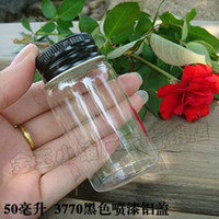 Bamboo ECO Friendly Taiwan Code 3770 new special transparent black aluminum lid sealed glass vials wholesale bottle cork creative incense fans