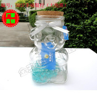 Bamboo Big bear hug happiness Bank 3037 Lucky Star / bottle 3037 Happiness big banks hold large transparent glass bottle cork creativity Bear Wishing bottle Wholesale lucky stars